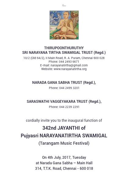 01_342nd Jayanthi Festival