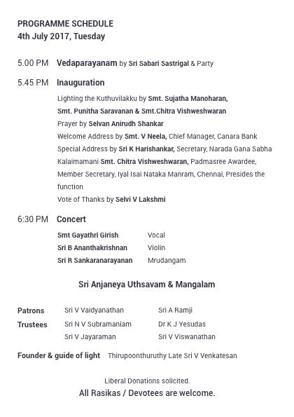 02_342nd Jayanthi Festival