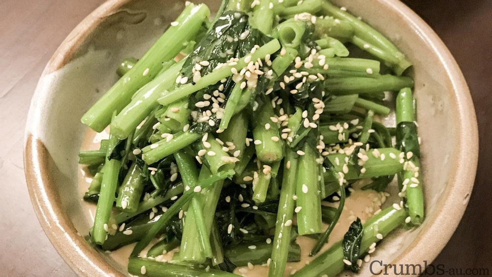 Asian Greens, $12