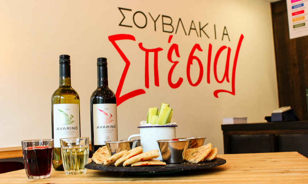 Wine and Meze board at our restaurant in Cargo Bristol.