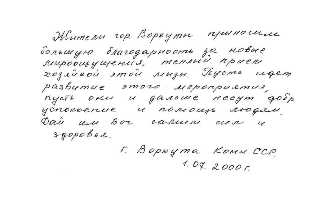 KIRNA-14.jpg
