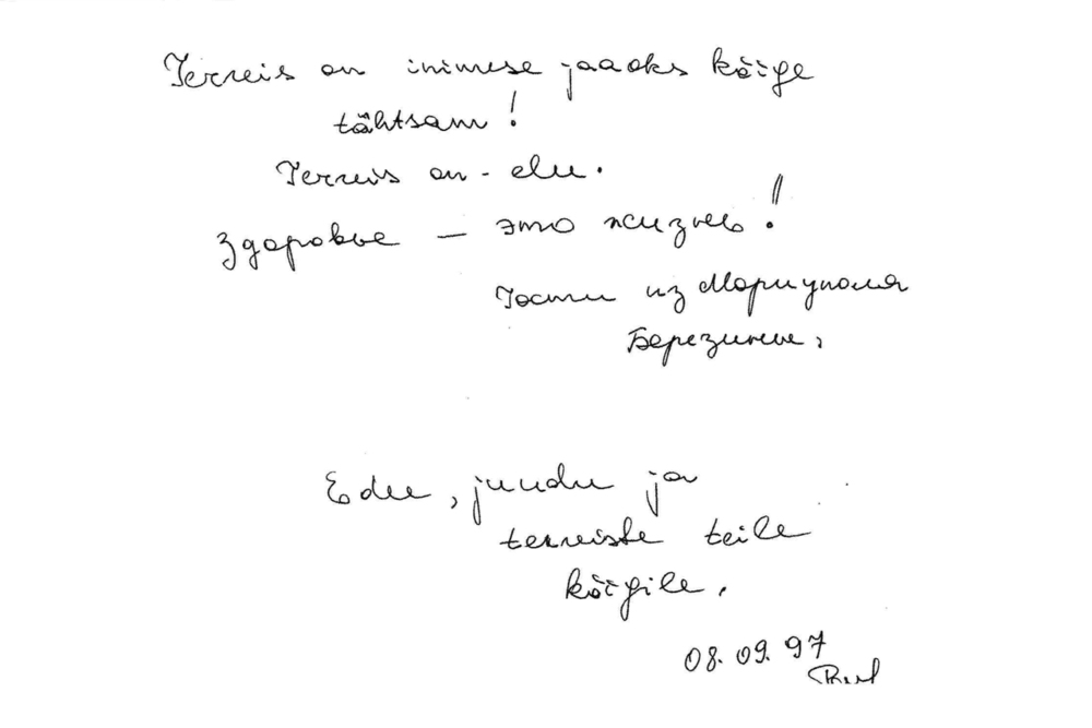 KIRNA-2.jpg