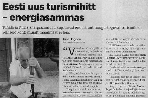 2007 Eesti Ekspress. Eesti uus turismihitt -energiasammas