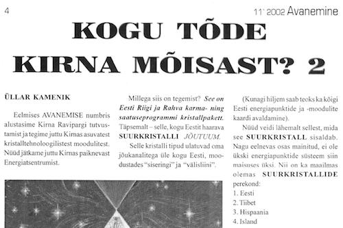 2002 Üllar Kamenik, Avanemine. Kogu tõde Kirna mõisast-2