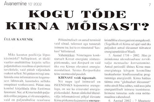 2002 Üllar Kamenik,Avanemine. Kogu tõde Kirna mõisast-1