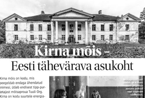 """2015 Ajakiri """"Naised"""". Kirna mõis - Eesti tähevärava asukoht"""