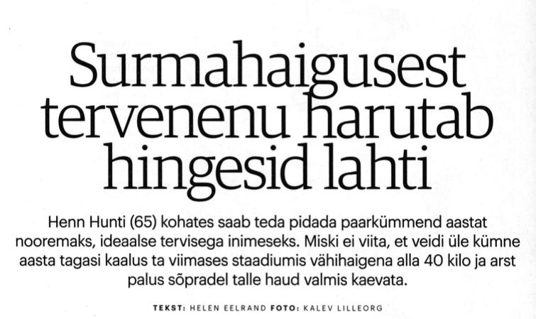 2017 Ajakiri Tiiu. Surmahaigusest tervenenu harutab hingesid lahti