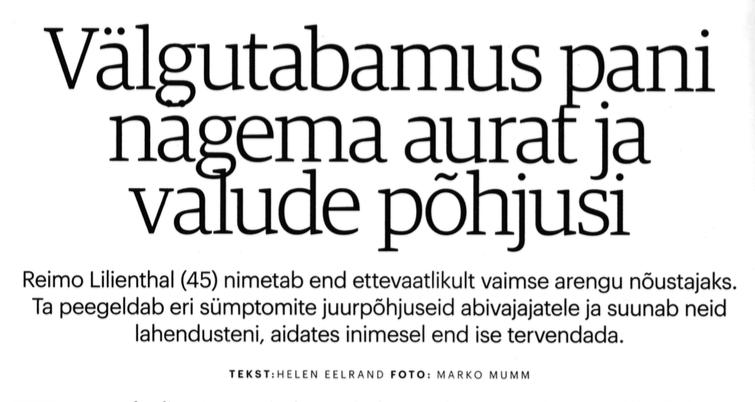 2017 Ajakiri Tiiu. Välgutabamus pani nägema aurat ja valude põhjusi