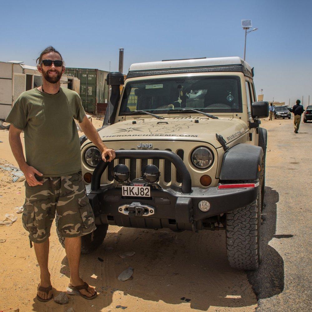 dangrec-mauritania-border.jpg