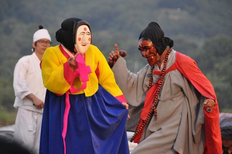 Hasil gambar untuk andong mask dance festival