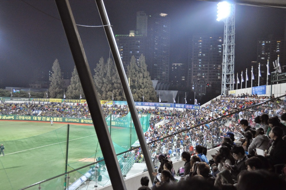 Korean Baseball Game