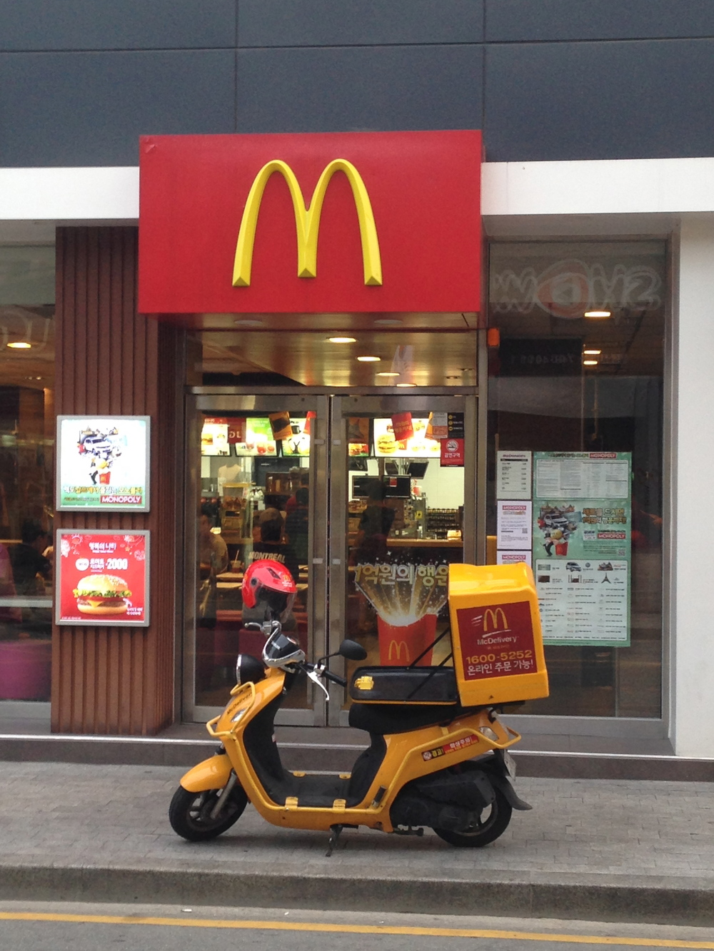McDonald's Delivery Korea