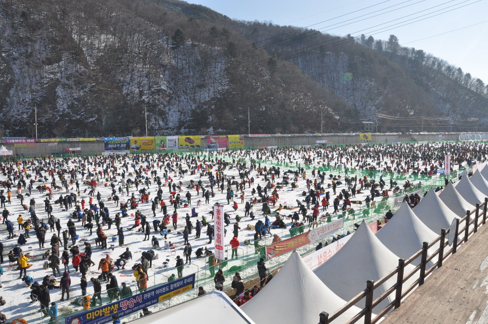 Hwacheon Ice Fishing Festival