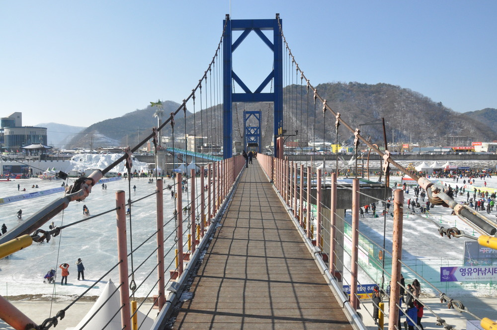 Hwacheon Ice Fishing Festival Adventure Korea