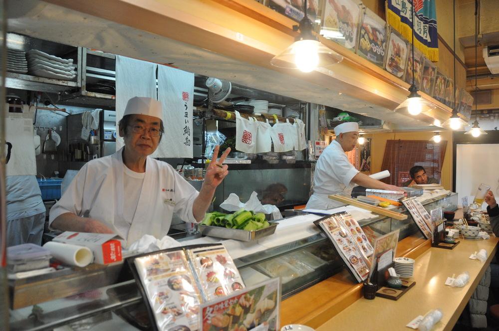 Sushi Tsukiji Fish Market