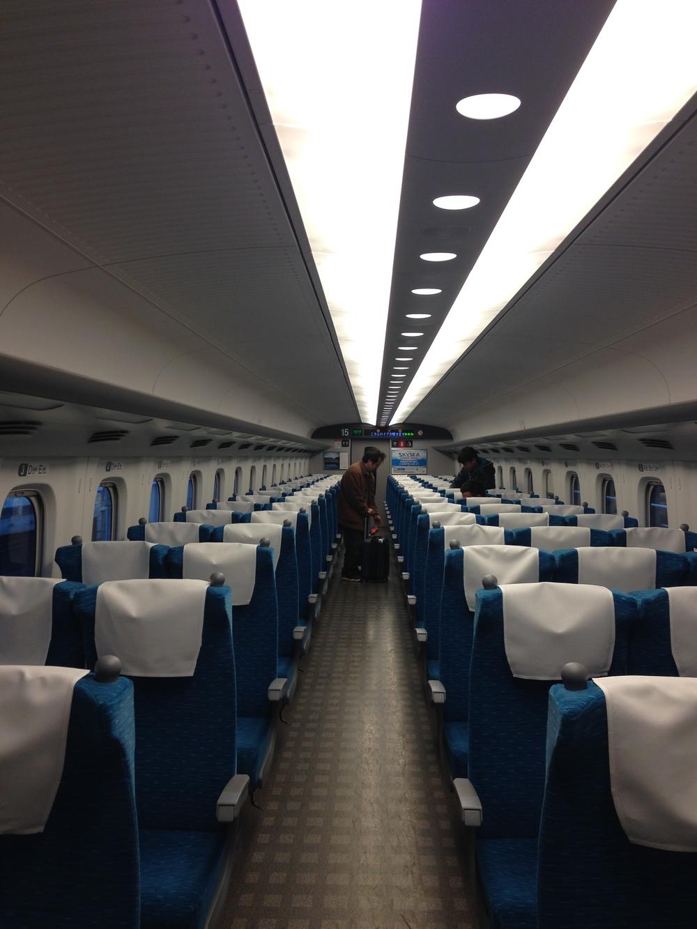 Japan Bullet Train Interior