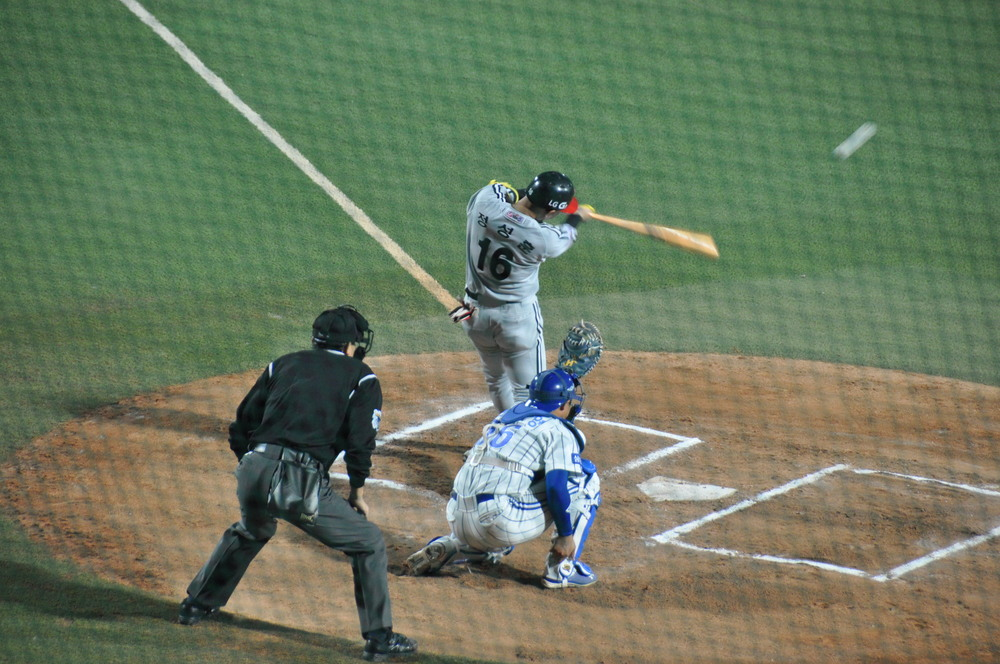 Korean Baseball Korea Bucket List