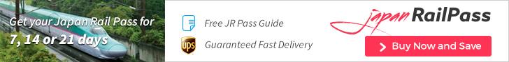 JRail Pass JR Pass Train Japan