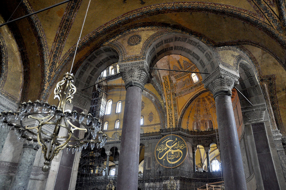 Hagia Sofia Amazing Religious Sites