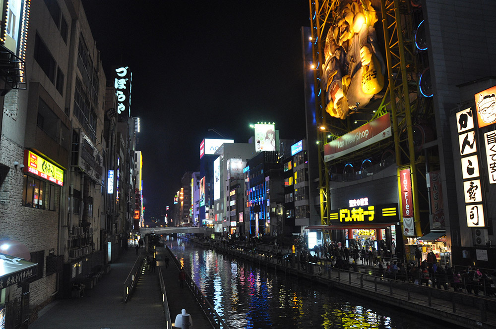 Dotonbori Area Osaka Japan