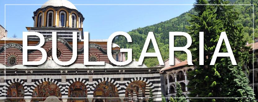 Bulgaria Rila Monastery