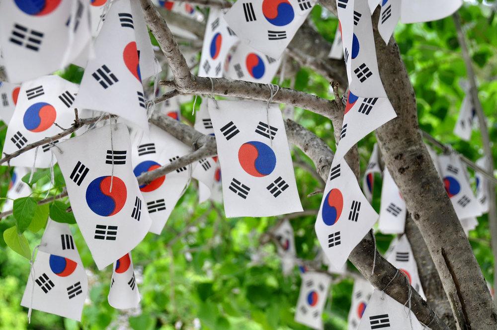 TEFL Certification Teaching English Abroad Korean Flag