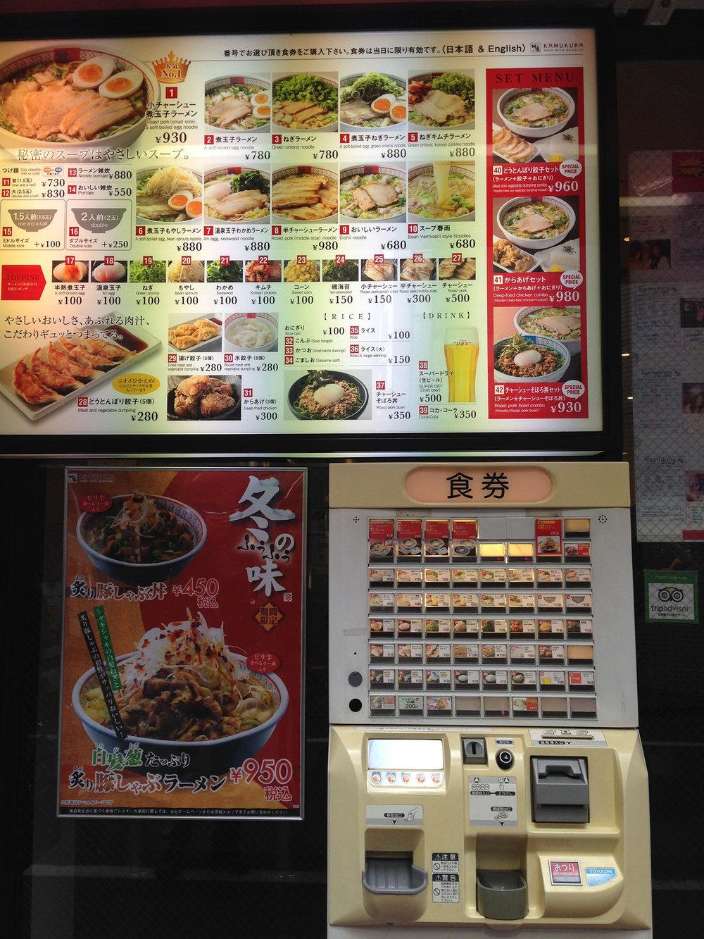 Things to do in Tokyo Ramen Vending Machine