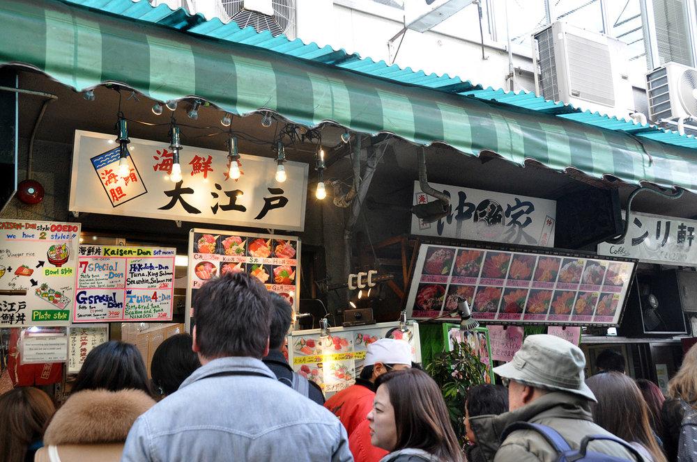 Things to do in Tokyo Tsukiji Fish Market