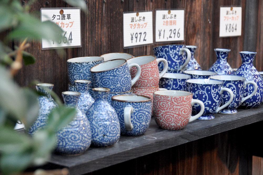 Things to do in Tokyo Ceramic Sake decanter