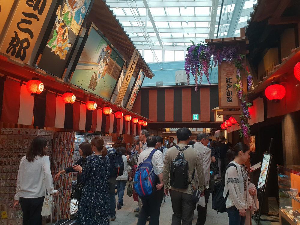 Things to do in Tokyo Edo Market