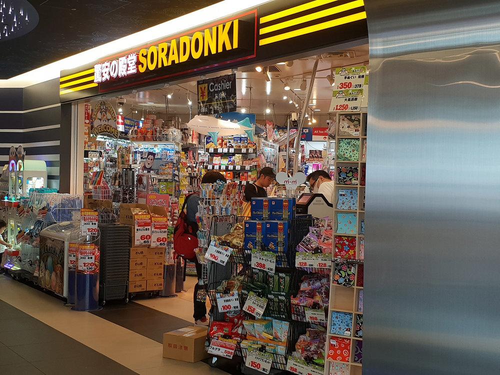 Things to do in Tokyo Pop Town Soradonki