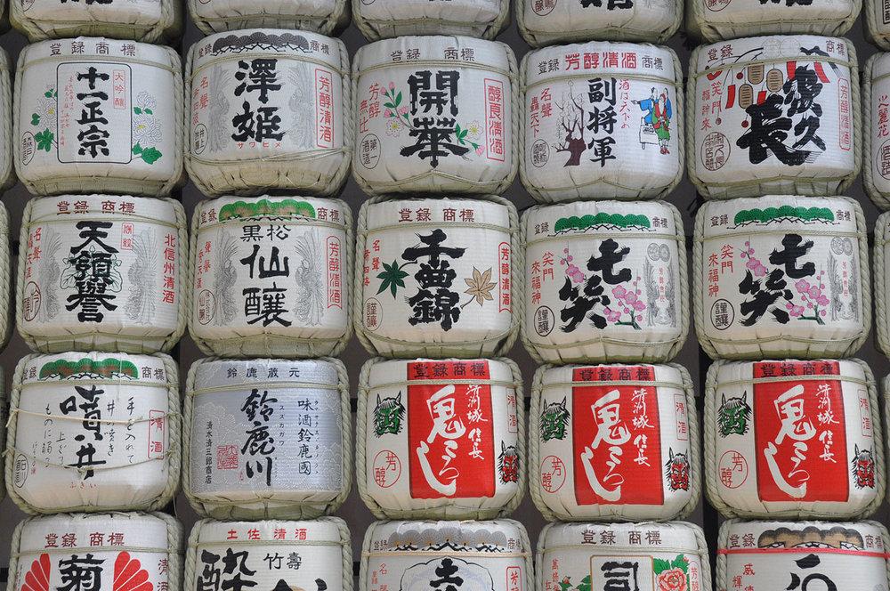 Things to do in Tokyo Sake Casks