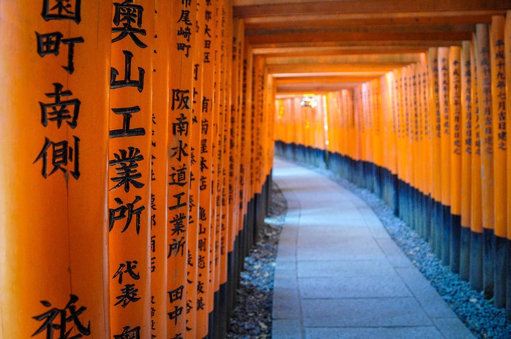 Fushimi Inari Shrine Orange Gates Kyoto