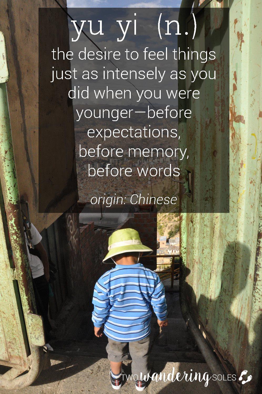 Yu yi Awesome Travel Words