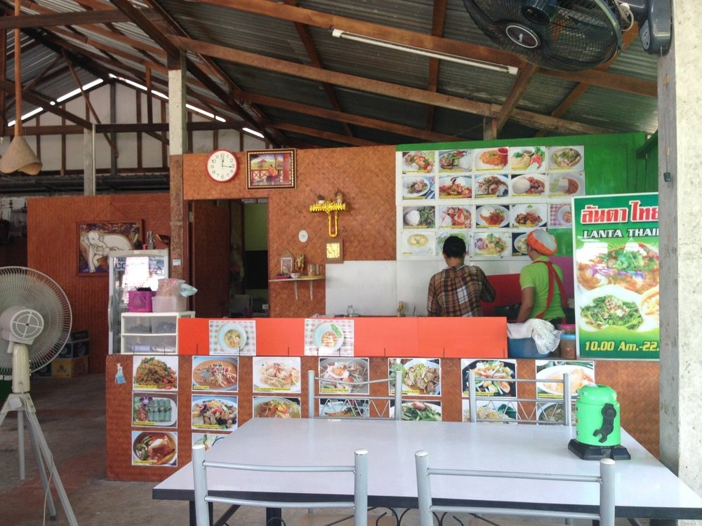 Where to eat in Koh Tao Lanta Restaurant