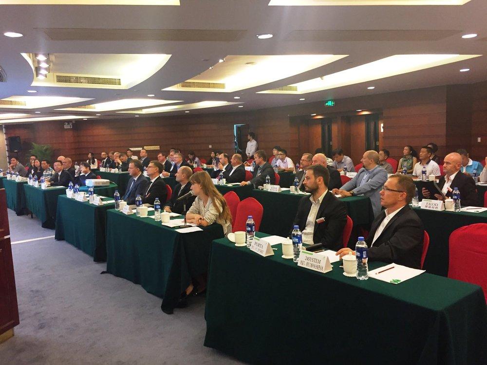 zhuhai-seminar.jpg