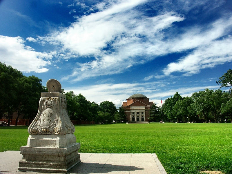 China surprises in the most recent world university ranking, France advances positions thanks to the fusion of its 5 top universities, and the University of Oxford is, once again, the number one in the world. - The Tsinghua University, Beijing. / Photo: Shan Zhong