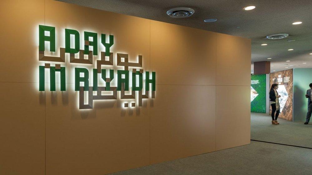 1 Riyadh.jpg