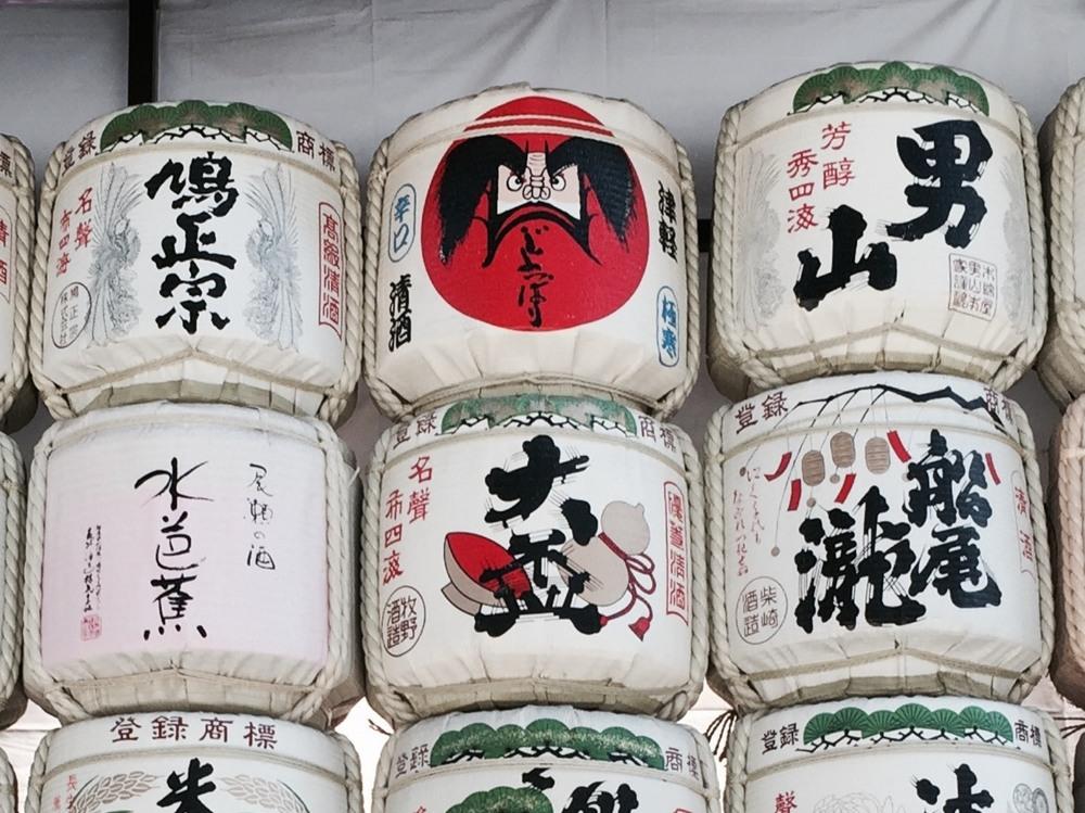 tokyo-diary-miu-miu-tokyo-store-opening-09.jpeg