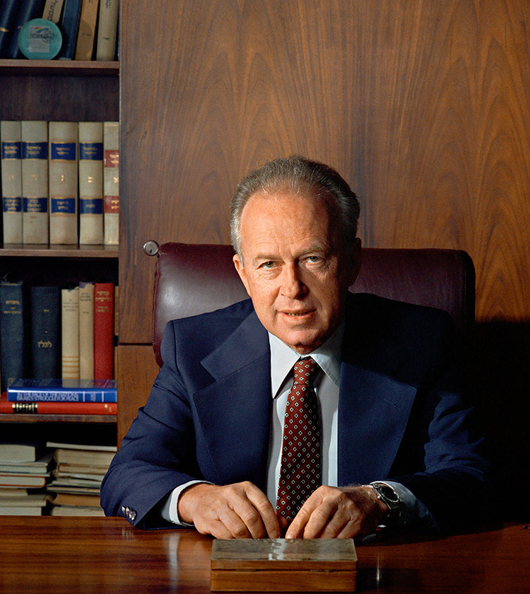 Yitzhak Rabin (1922-1995) |  More Information