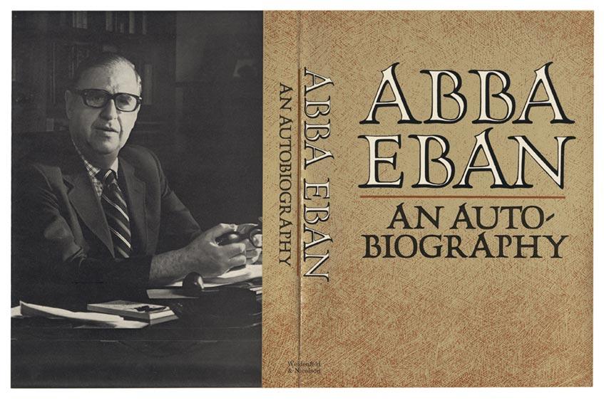 Abba-Eban_web.jpg