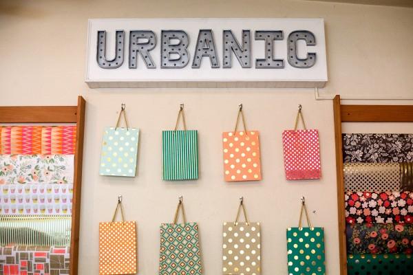 amy tangerine - urbanic