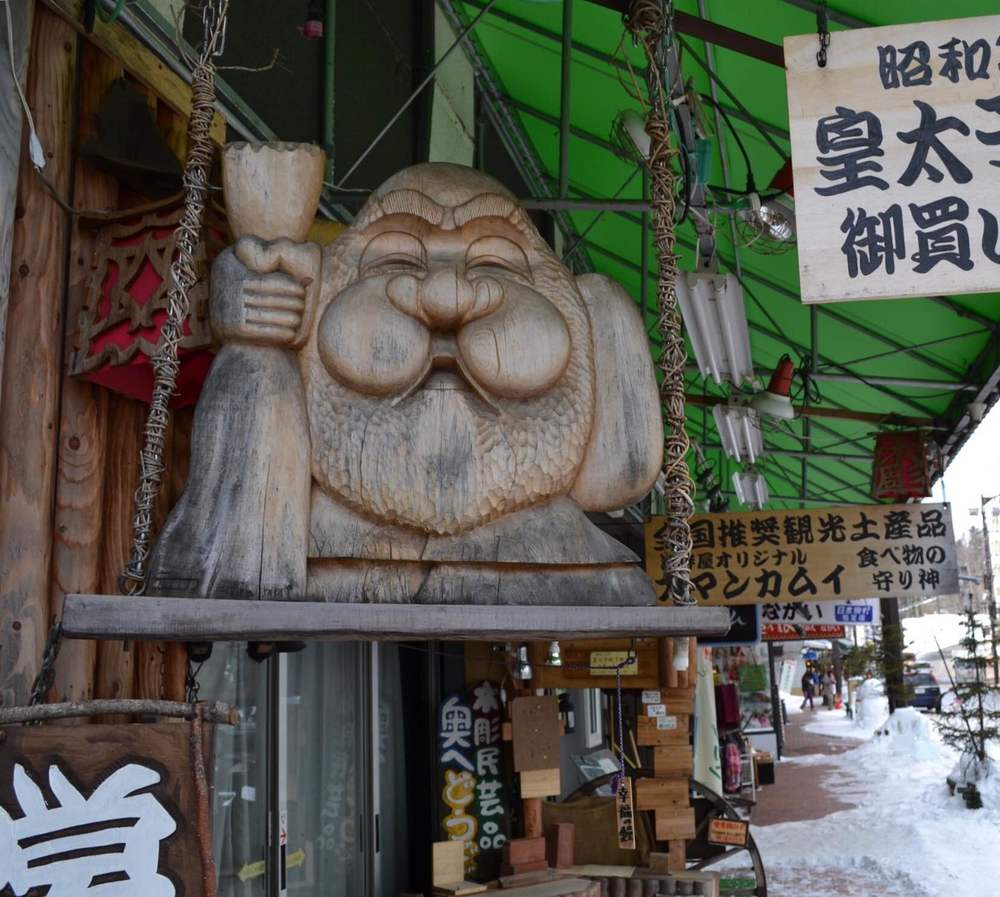 A carving of a koropokkuru, a race of small people from Ainu folklore, at a shop in Lake Akan's Ainu village.