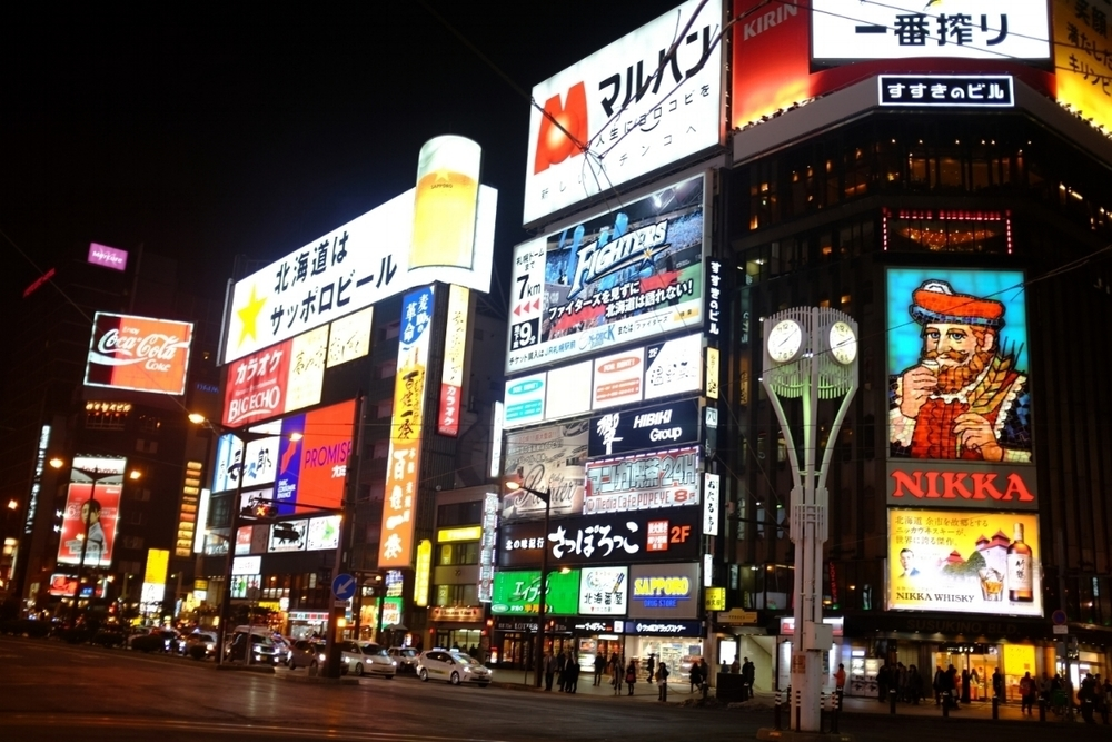 Sapporo - © Andrew Day