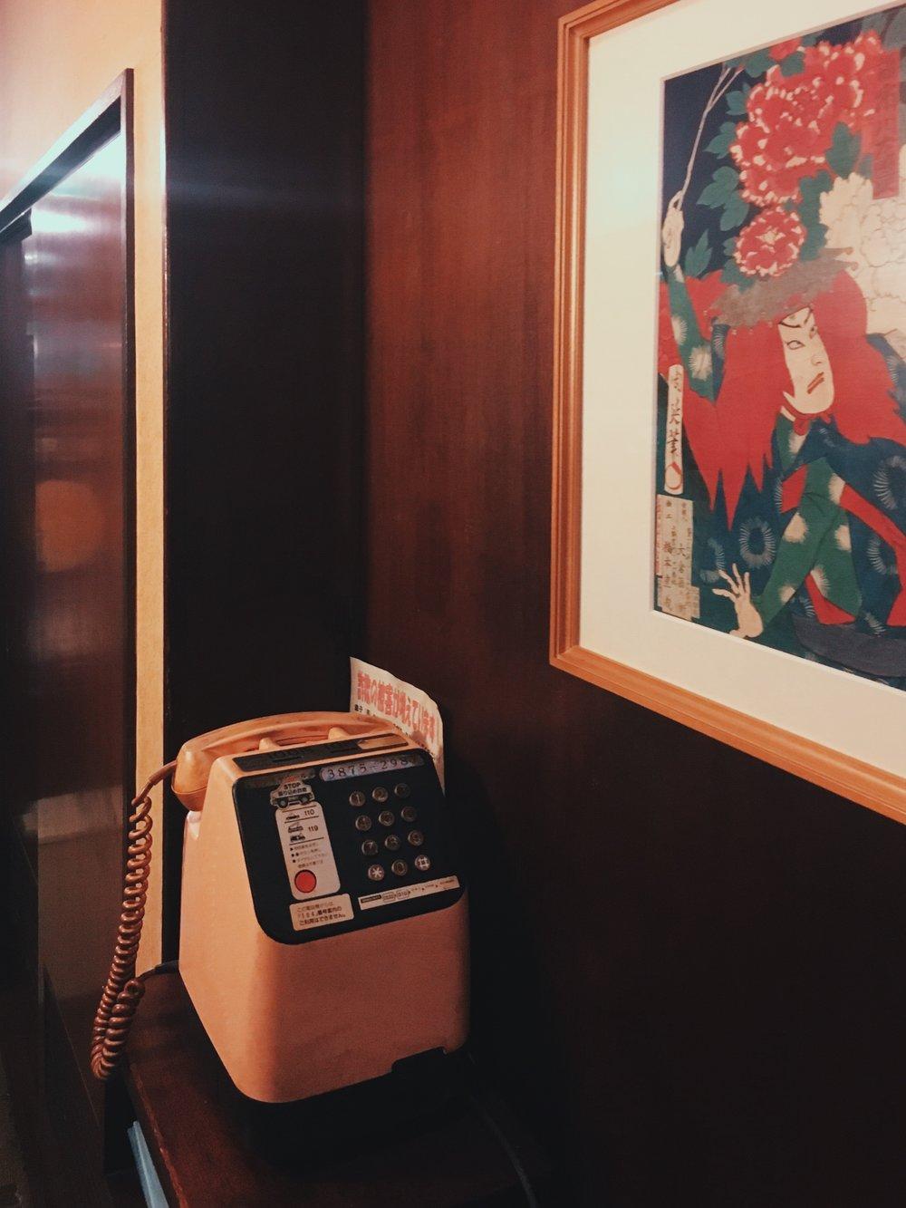 Pink kissaten telephone, Tokyo