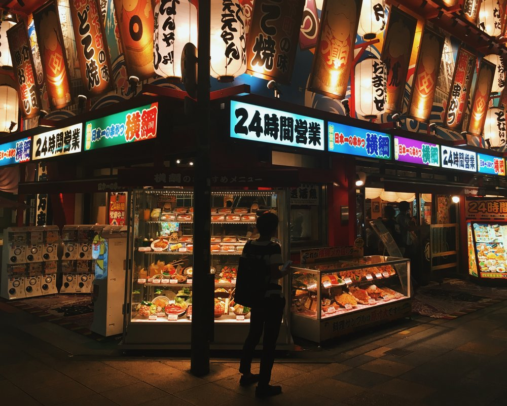 Osaka food options