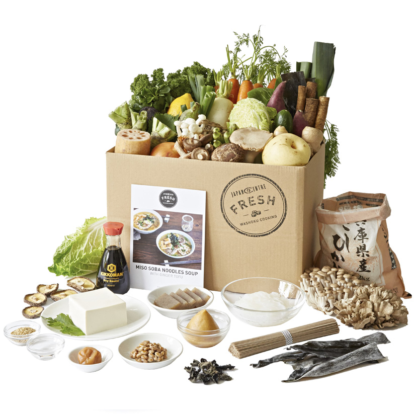 Japan centre fresh japanese food recipe boxes love japan magazine forumfinder Gallery