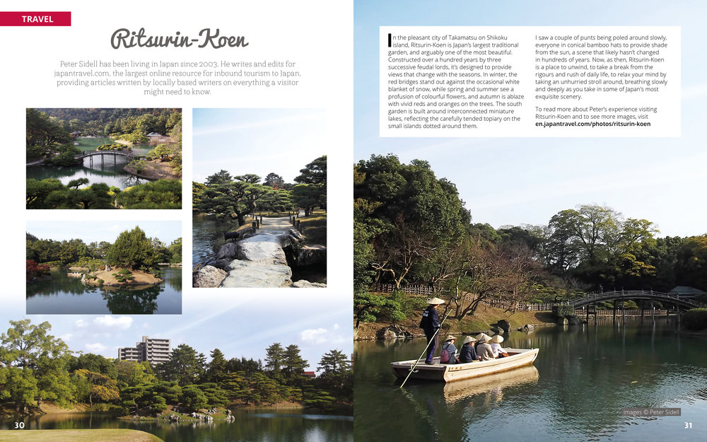 Love Japan Magazine (Issue 2)17.jpg