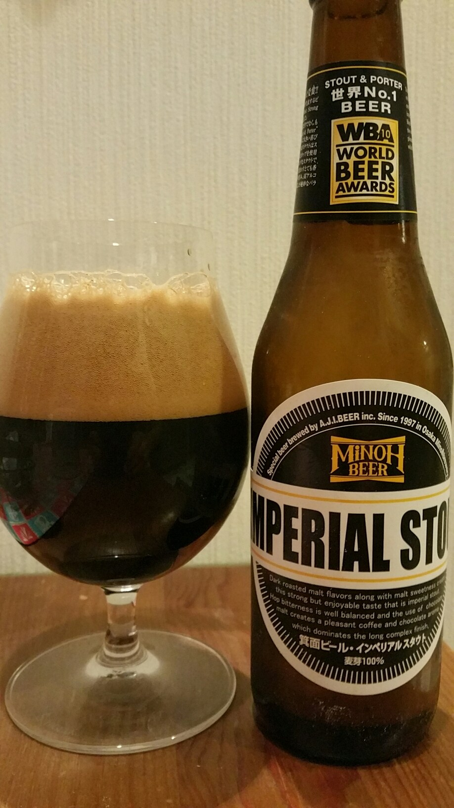 Love_Japan_Minoh_Imperial_Stout.jpg