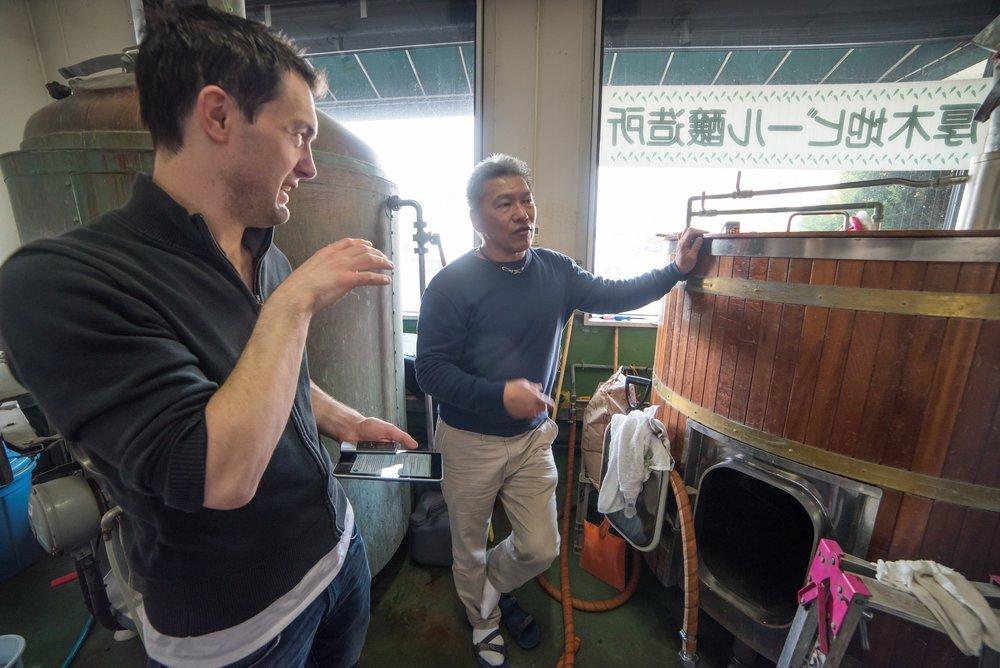 Atsugi Beer, Mochizuki